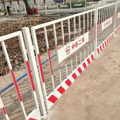 泥浆池施工临时安全防护栏建筑楼层临边防护栏临时安全隔离栅现货