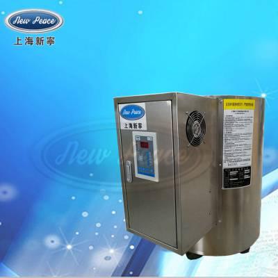 工厂直销容量150升功率14400瓦蓄热式电热水器电热水炉