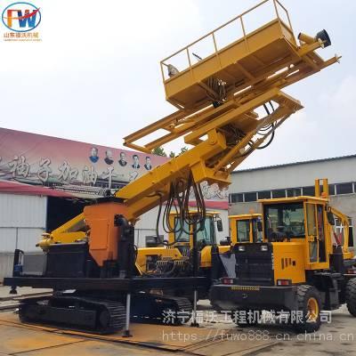 福沃重工边坡锚固防护钻机 护坡专用机械出售 地基基坑施工工程钻机