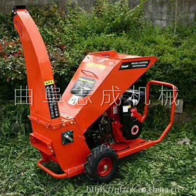 园林绿化移动式树枝粉碎机 果园卧式树枝粉碎机 社区绿化15马力树枝粉碎机
