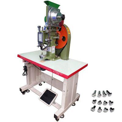 【鲲鹏】铆钉机生产厂家 生产包装盒铆钉机