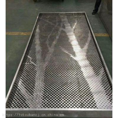 佛山3.0mm厚穿孔铝单板一般多少钱-穿孔铝单板规格-欧百得