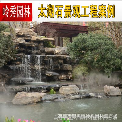 岭秀园林产地直销广东英德白筋太湖石 用于假山驳岸中式园林景观