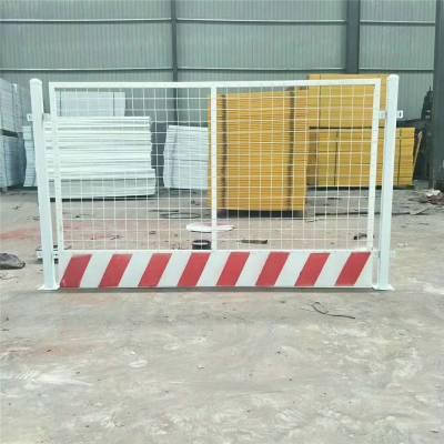 楼层周边基坑护栏 侧边基坑护栏 公路隔离栏