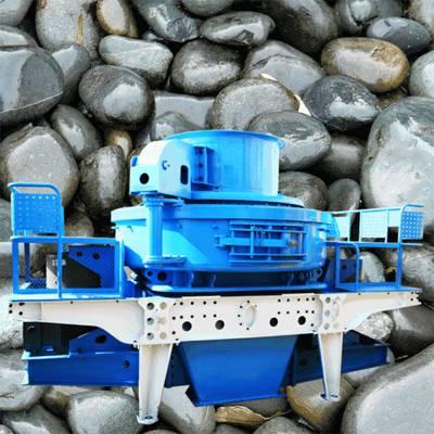 大型复合制砂机 矿山页岩立式制砂机 可逆式制砂机