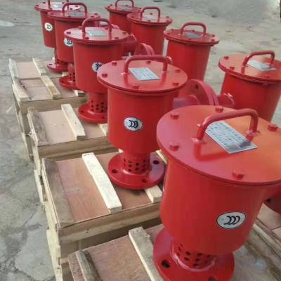 消防器材之低倍数泡沫发生器PCL8立式式泡沫发生器 铸铁材质