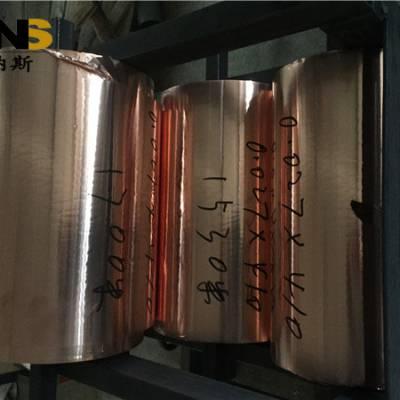 紫铜箔报价-无锡博纳斯-泰安紫铜箔