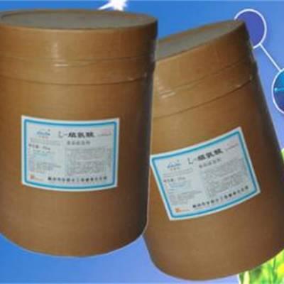 河南批发食品级L-精氨酸价格 营养强化剂 氨基酸 1公斤包邮