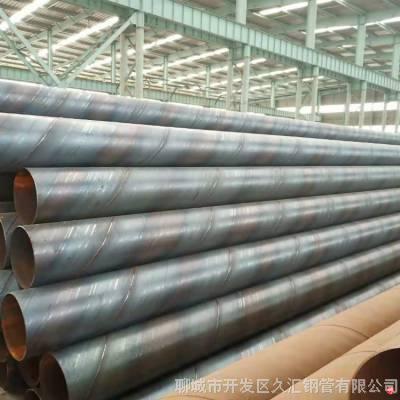 供应商家批发14#工字钢;三门峡工字钢热销。