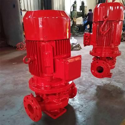 供应消防泵XBD10.0/45G-L 150L 75KW 喷淋消火栓管道泵 上海江洋优质厂家
