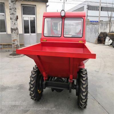 省油省力的工程专用车_专业新款强动力前卸式翻斗车_自产自销