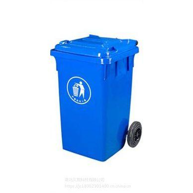 100升垃圾桶要好多钱 久宸100升垃圾桶单卖价 垃圾箱批量价