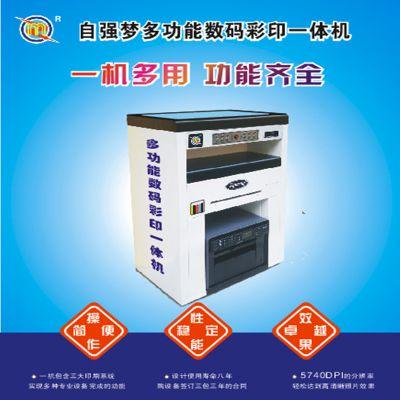 功能齐全可印衣服的印刷机械三包三年