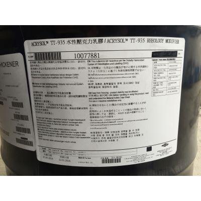 罗门哈斯 增稠剂TT935 缔合型增稠剂 雅创新材料化工
