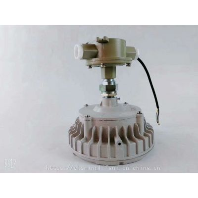 BC9303-中转站用LED防爆平台灯40w图片