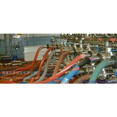 阻燃平台专用软管厂家价格