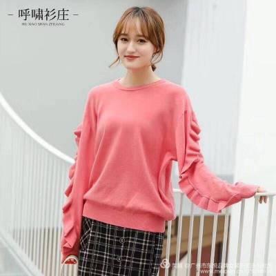 品牌女装货源时尚毛衣品牌MISS宝姿折扣女装一手货源