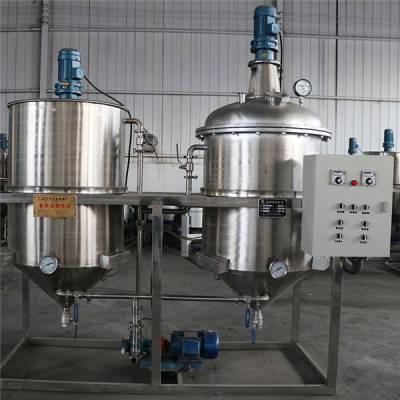 芝麻油精炼设备价格-四川省芝麻油精炼设备-元鑫机械厂家