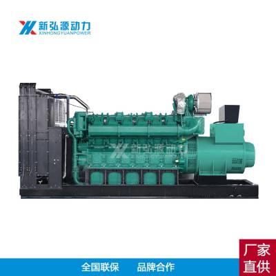 玉柴1000KW柴油发电机组 玉柴1000千瓦厂区大型发电机 YC6C1520-D31