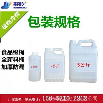 桂皮醛 香精香料原料 饲料添加原料 99%肉桂醛 CAS号14371-10-9