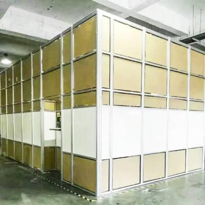 上海厂家设计定做 铝型材机器保护罩 透明亚克力 机器保护罩冲压