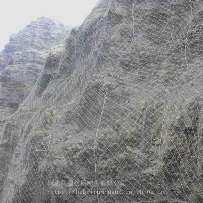 SNS主动防护网自然灾害防护网山体防护网边坡防护网