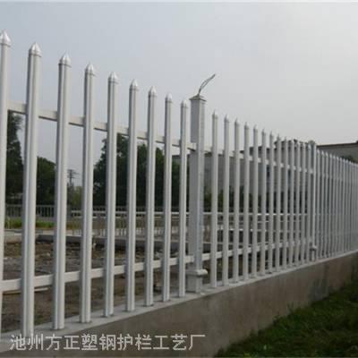 批发,湖州市塑钢栅栏-围栏放心厂家