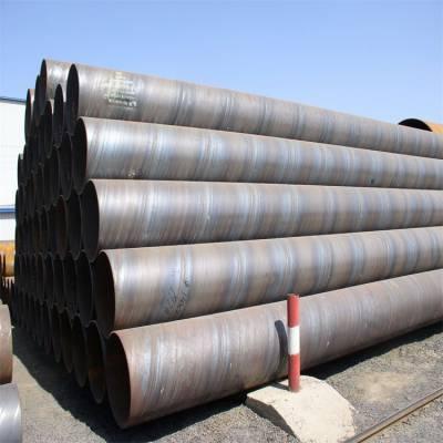 重庆大口径螺旋管 污水处理螺旋钢管 饮用水防腐螺旋钢管