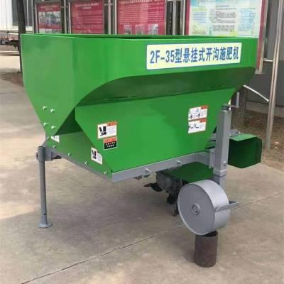 果园专用开沟顺肥机厂家 桃园管理开沟施肥机