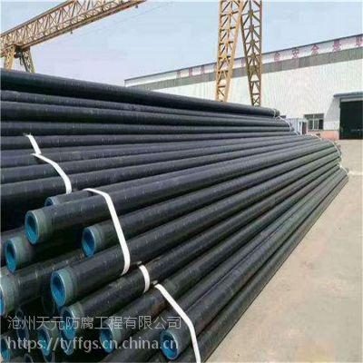 泉州天元防腐外壁3pe防腐钢管 管道沥青防腐 内涂塑钢管公司