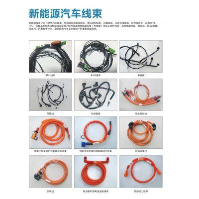 GVEI汽车线束 大众汽车专用喇叭改装线束 高品质加强一拖二线束
