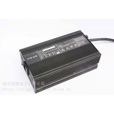 铅酸电池12V30A 厂家直销叉车高尔夫球电瓶车电动车洗地机充电器