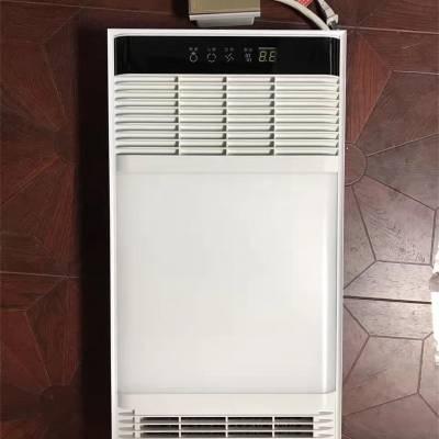大连吊顶-辽宁销量好的集成电器生产厂家