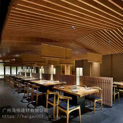 如何用木纹铝方通打造一间具有特色的餐厅?