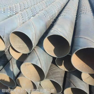 工地地槽降水井管-桥式花管-钢板卷焊管