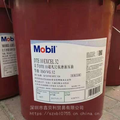 美孚DTE 10超凡32高性能<b><b>抗磨</b><b>液压油</b></b>,Mobil DTE 10 Excel 32号<b><b>抗磨</b><b>液压油</b></b>
