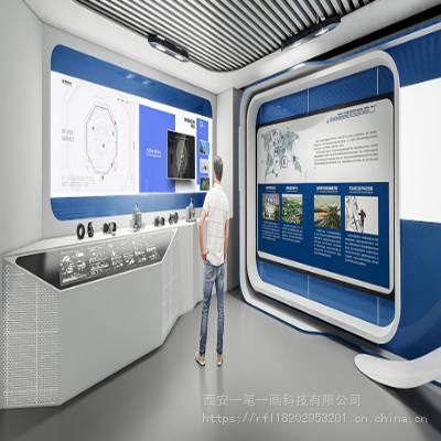 智能家居展厅数字化科技多媒体展馆展厅互动 智能展厅设计软件支持图片