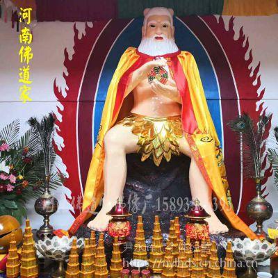 人祖爷伏義神像 女娲娘娘厂家 河南大型玻璃钢佛像雕塑厂