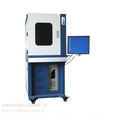 东莞石排激光镭射机 玻璃紫外激光刻字机 亚克力紫光激光标刻机设备厂家