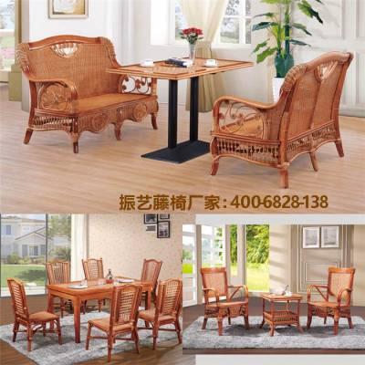藤艺家具价格-振艺藤椅厂家(在线咨询)-藤艺家具