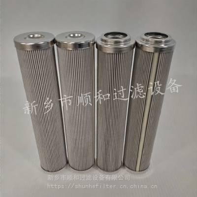 承天倍达液压油滤芯21FC-5121-160*400/25
