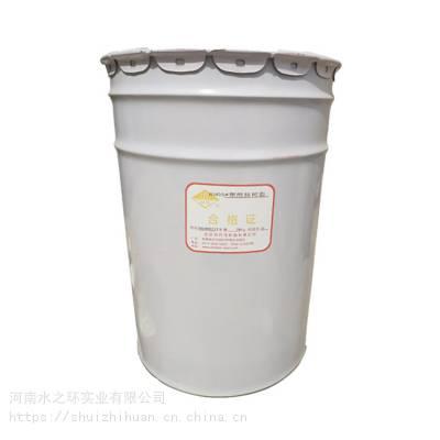 环氧树脂胶ab胶防腐涂料建筑材料桶装20公斤山西现货供应