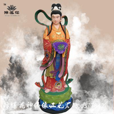 豫莲花厂家批发1.6米七仙女神像 天地姻缘七仙女董永 仙女玻璃钢道教神像