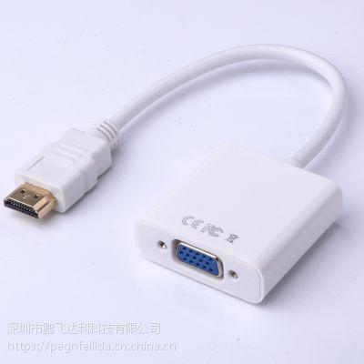 hdmi vga转接头接口高清带音频供电 hdmi转vga转接线公转母连接线