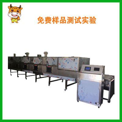 砂芯微波表干炉/微波干燥设备/兰博特机械操作简单