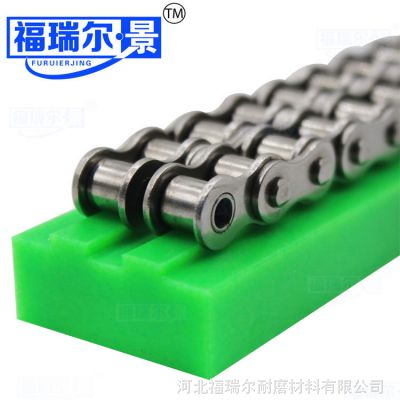直销高分子聚乙烯链条导轨 聚乙烯链条托条 UHMWPE链条导向件