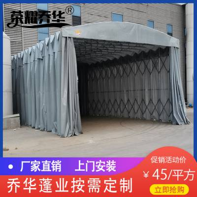 厂家直销大型露天电动伸缩雨棚 防雨移动防雨棚 pvc刀刮布雨棚 定制
