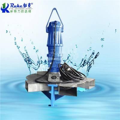 南京射流式潜水曝气机厂家 值得信赖 江苏如克环保设备供应