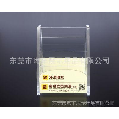 东莞亚克力生产厂家加工定制亚克力办公用品名片盒亚克力资料架
