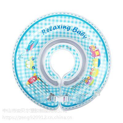 厂家直销 Relaxingbaby 同系列三款 婴儿游泳圈 脖圈 0-6个月